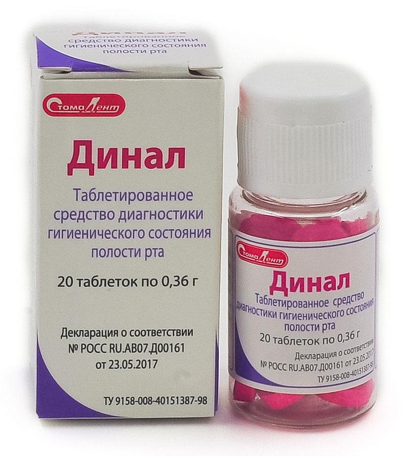 «ДИНАЛ» – Средство диагностики гигиенического состояния полости рта