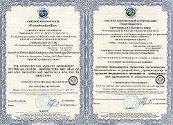 International Quality Management System ISO 13485