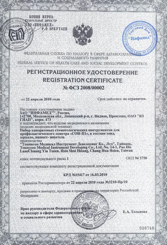 Приватизация земли » Юридическая консультация адвоката: юридические